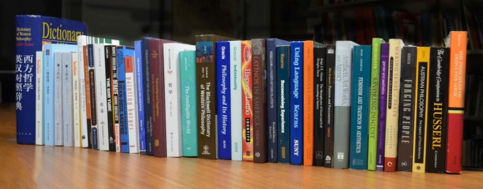 Faculty books.