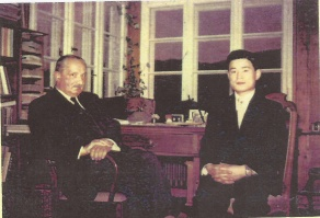 Kah Kyung Cho (right) with Martin Heidegger, 1957.