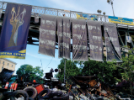 "Banners on the Maidan commemorate the ""Heavenly Hundred"""