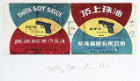 Thick Soy Sauce Brand Pistols, from By Any Other Name—Series 1. Xerograph, 1979. Copyright Estate of Hollis Frampton