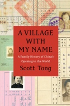 "Book cover of ""A Village with My Name.""."