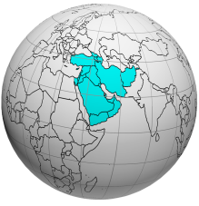 A globe with the region of Western Asia highlighted
