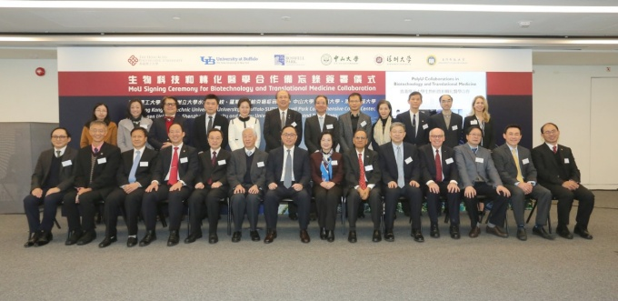UB President Satish Tripathi, UB Vice Provost for International Education Stephen Dunnett, Athenex CEO Johnson Lau and Athenex Vice President for Corporate Development and Legal Affairs Teresa Bair with Hong Kong and Shenzhen government leaders and leaders of universities in Hong Kong, Shenzhen, Guangzhou and Macau, China, in late January 2018.