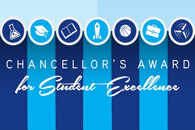 Detail from the 2018 program for the SUNY Chancellor's Award for Student Excellence, featuring those words and icons of a beaker, graduation cap, book, rocket, basketball, briefcase and wind turbine.