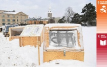 seedling huts on UB south campus.