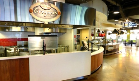 Ellicott Complex - C3 Dining Center (Panoramic Google Street View).