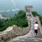 Student on the Great Wall in China.